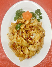 Image de Viande de poulet avec sauce gon bao