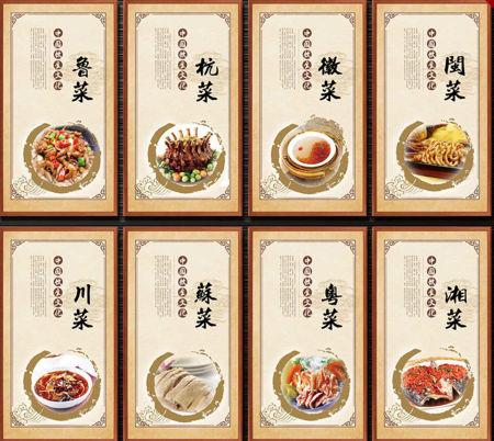 Image de Table de riz