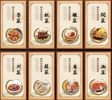 Image de Hong Kong menu